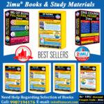 IMU_CET_Books_2019, imu cet books, merchant navy books, 2imu books, Gp rating books, Dns preparation books.